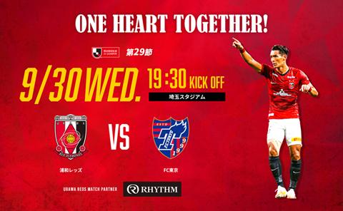MEIJI YASUDA J1 League 29th Sec. vs F.C.Tokyo