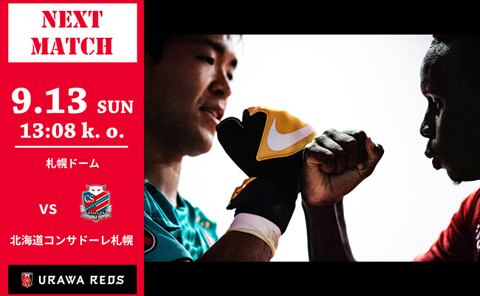 MEIJI YASUDA J1 League 16th Sec. vs Hokkaido Consadole Sapporo