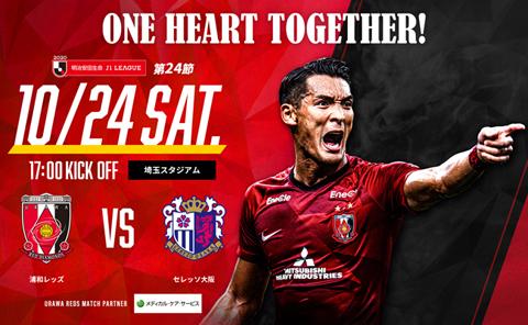 MEIJI YASUDA J1 League 24th Sec. vs Cerezo Osaka