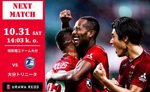 MEIJI YASUDA J1 League 25th Sec. vs Oita Trinita