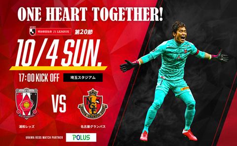 MEIJI YASUDA J1 League 20th Sec. vs Nagoya Grampus