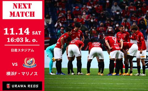 MEIJI YASUDA J1 League 27th Sec. vs Yokohama F・Marinos