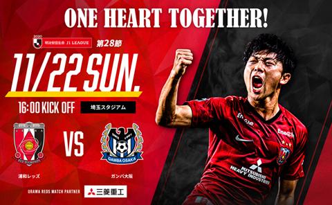 MEIJI YASUDA J1 League 28th Sec. vs Gamba Osaka