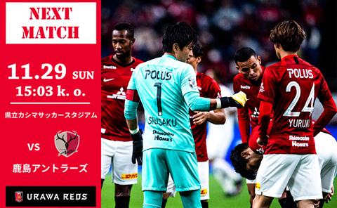 MEIJI YASUDA J1 League 30th Sec. vs Kashima Antlers