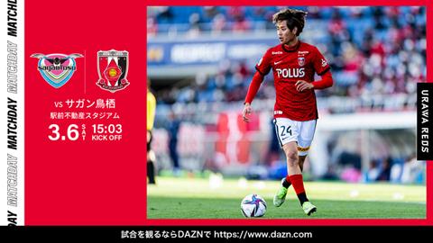 MEIJI YASUDA J1 League 2nd Sec. vs Sagan Tosu
