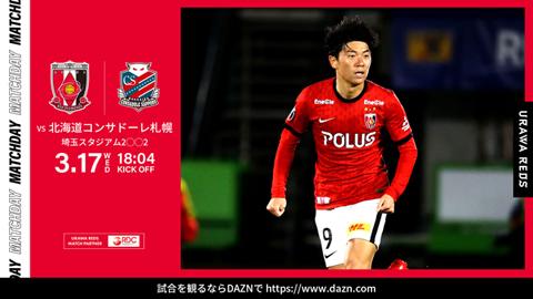 MEIJI YASUDA J1 League 5th Sec. vs Hokkaido Consadole Sapporo