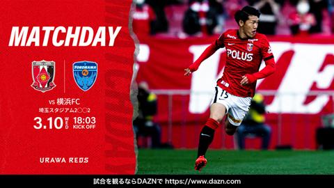 MEIJI YASUDA J1 League 3rd Sec. vs Yokohama FC