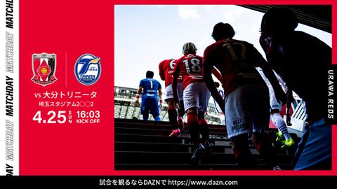 MEIJI YASUDA J1 League 11th Sec. vs Oita Trinita
