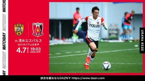 MEIJI YASUDA J1 League 8th Sec. vs Shimizu S-Pulse