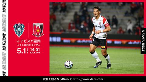 MEIJI YASUDA J1 League 12th Sec. vs Avispa Fukuoka