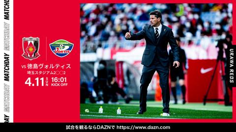 MEIJI YASUDA J1 League 9th Sec. vs Tokushima Vortis