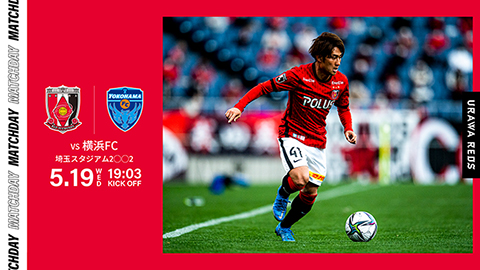 J.LEAGUE YBC Levain CUP GROUP STAGE 6th Sec. vs Yokohama FC