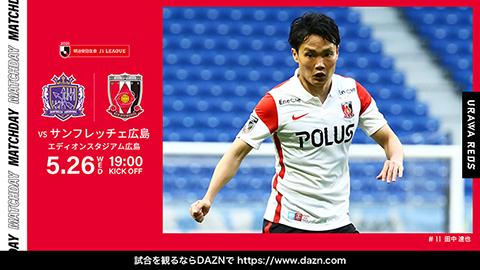 MEIJI YASUDA J1 League 16th Sec. vs Sanfrecce Hiroshima