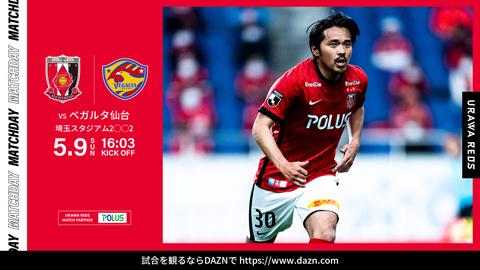 MEIJI YASUDA J1 League 13th Sec. vs Vegalta Sendai