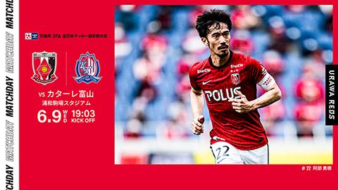 Emperor's Cup JFA 101st Japan Football Championship 2nd Round vs Kataller Toyama