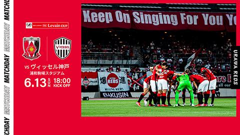 J.LEAGUE YBC Levain CUP Play-off Stage 2nd leg vs Vissel Kobe