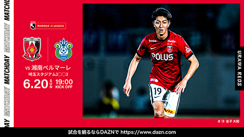MEIJI YASUDA J1 League 18th Sec. vs Shonan Bellmare