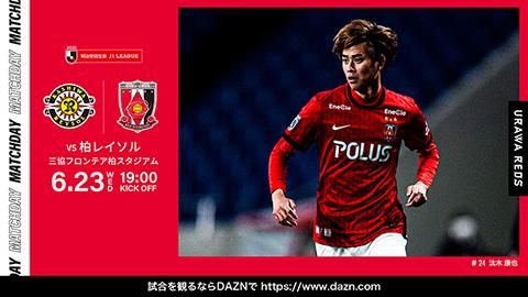 MEIJI YASUDA J1 League 19th Sec. vs Kashiwa Reysol