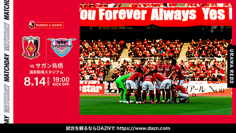 MEIJI YASUDA J1 League 24th Sec. vs Sagan Tosu