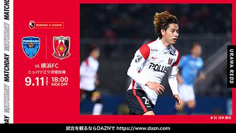 MEIJI YASUDA J1 League 28th Sec. vs Yokohama FC