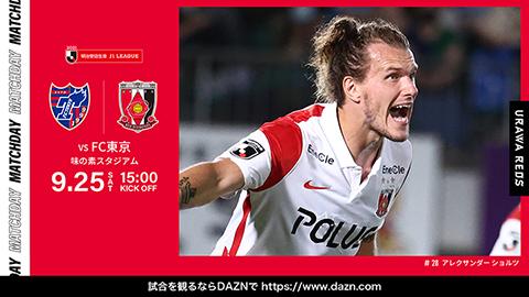 MEIJI YASUDA J1 League 30th Sec. vs F.C.Tokyo