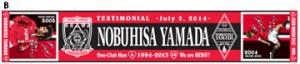 山田暢久 引退記念JAGATENタオルマフラーB