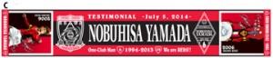 山田暢久 引退記念JAGATENタオルマフラーC