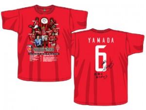 山田暢久 引退記念Tシャツ