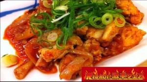 鶏の辛味噌炒め丼_ 650円