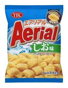 エアリアル_しお味