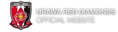 URAWA RED DIAMONDS OFFICIAL WEBSITE