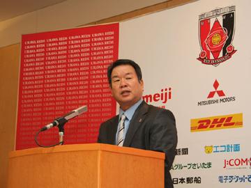 橋本代表就任記者会見