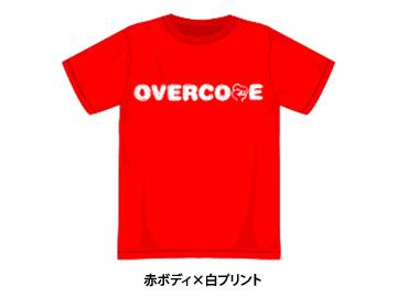 OVERCOMEチャリティTシャツ受注販売
