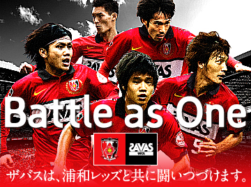 2012シーズンユニフォーム販売スタート