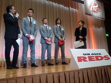後援会主催の『2012浦和レッドダイヤモンズ激励会』が開催