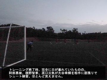 指宿キャンプ第6日フォトレポート
