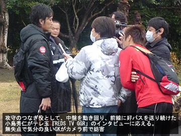 指宿キャンプ第7日フォトレポート