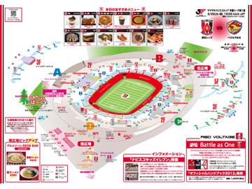 vs仙台 スタジアムグルメ・イベント情報