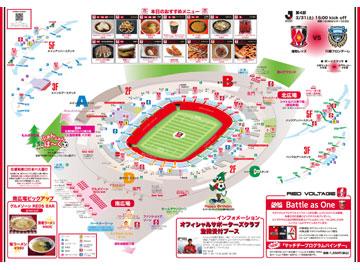 vs川崎 スタジアムグルメ・イベント情報