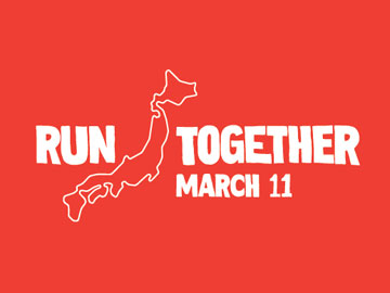 『RUN TOGETHER』(ナイキ被災地復興支援活動)に協力