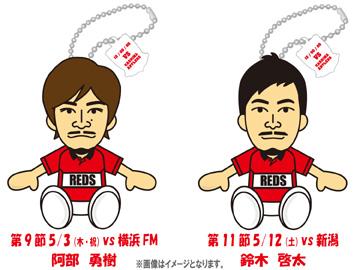 WONDERシート特典対象選手決定(5・6月開催試合)のお知らせ