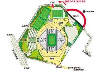 埼玉スタジアムにご来場される皆さまへ