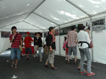『浦和駒場スタジアムリニューアル記念イベント』開催