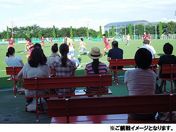 「シーズンチケットホルダー限定 タッチラインでの練習試合観戦」のご案内