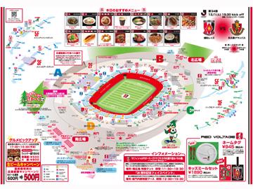 vs名古屋グランパス スタジアムグルメ・イベント情報