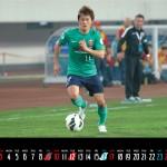 2013年3月カレンダー 関口訓充[1600×900]