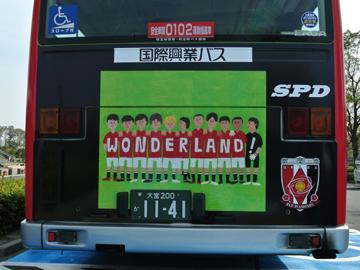 オリジナルラッピングバス『URAWA REDS号』運行開始!