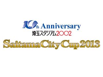 さいたまシティカップ セブン-イレブン先行販売中!
