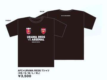 さいたまシティカップ2013 浦和レッズ×アーセナル コラボレーションTシャツの販売方法変更について