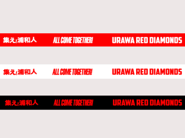 「ALL COME TOGETHER!」オリジナルミサンガ配布決定!